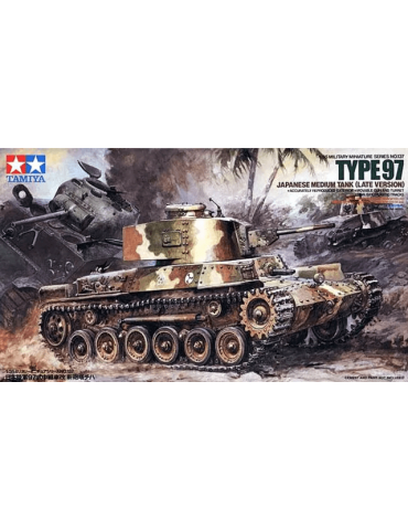 Tamiya 35137 Japanese Type...