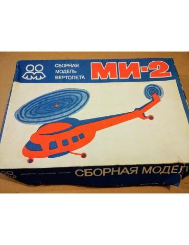 Кругозор Ми-2 1/50 конец 70х