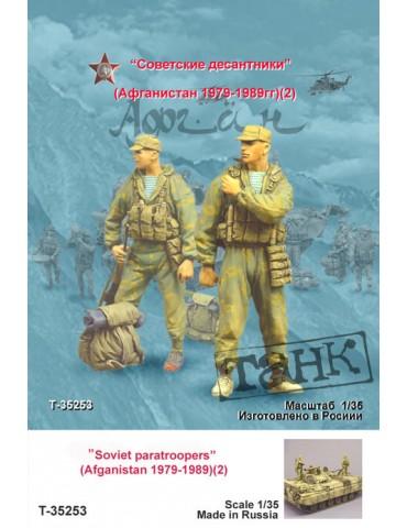 Tank 35253 Советские бойцы...