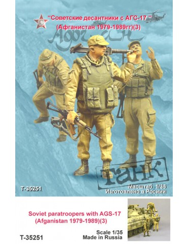 Tank 35251 Советские бойцы...