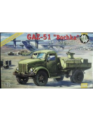 Military Wheels 7209 Г-51...