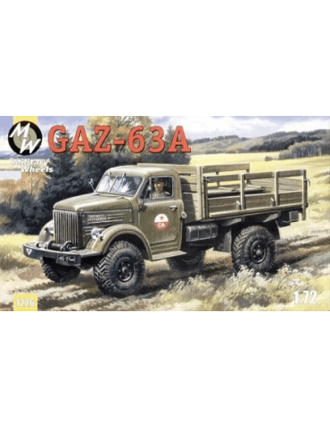Military Wheels 7226 Г-63А...