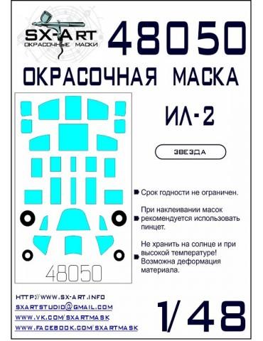 SX-Art 48050 Окрасочная...