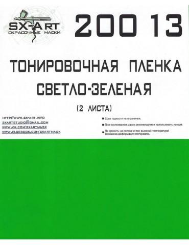 SX-Art 20013 Тонировочная...