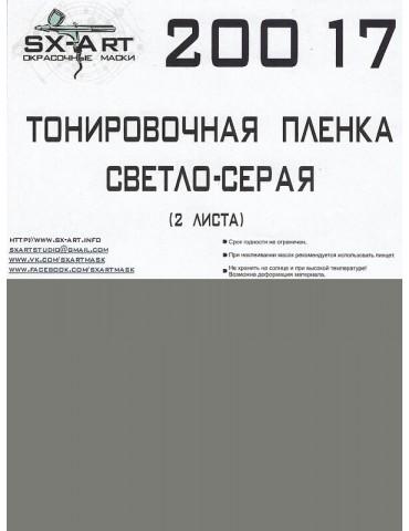 SX-Art 20017 Тонировочная...