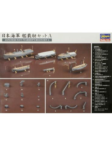 Hasegawa 72119 Japanese...