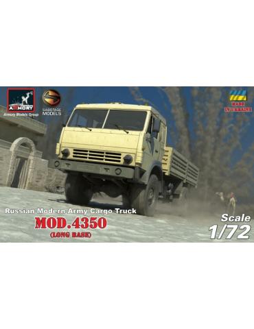 Armory AR72406 Армейский...