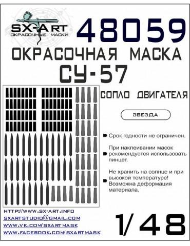 SX-Art 48059 Окрасочная...