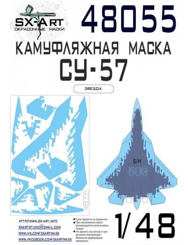 SX-Art 48055 Камуфляжная...