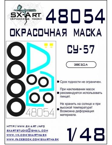 SX-Art 48054 Окрасочная...