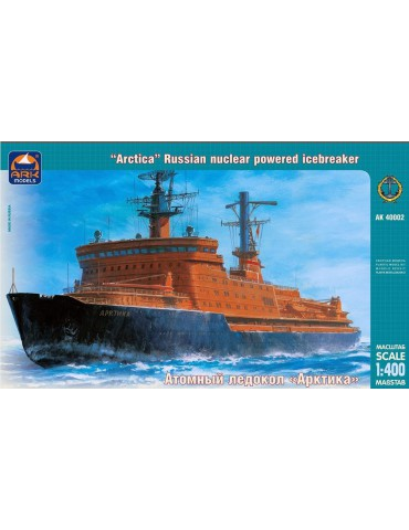 ARK models ARK40002 Атомный...