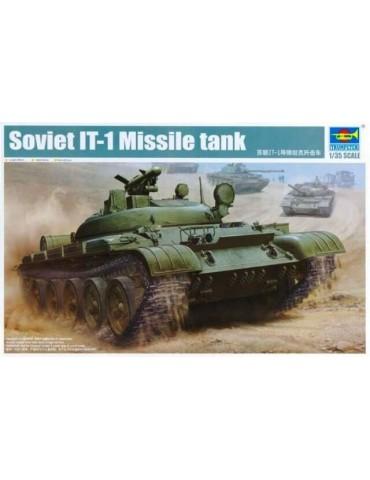 Trumpeter 05541 Советский...