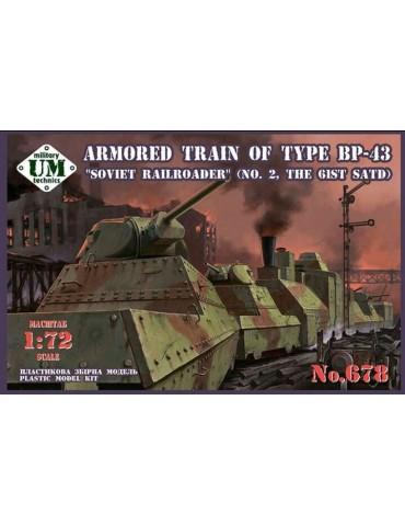 UM Military Technics 678...