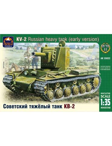 ARK models ARK35022...