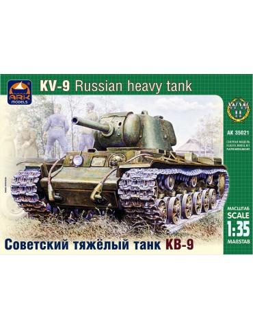 ARK models ARK35021...