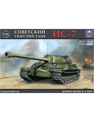 ARK models ARK35019...