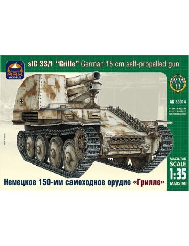 ARK models ARK35014...
