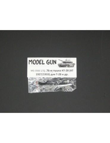 Model Gun MG-3566 76-м...