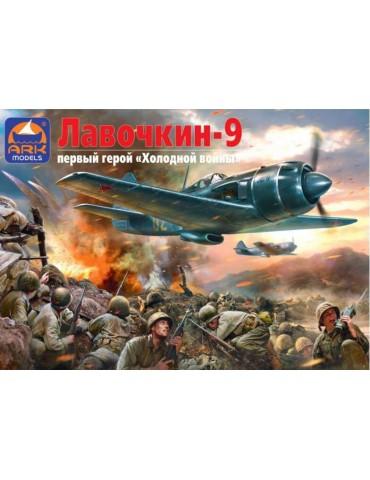 ARK models ARK48049 Истребитель Ла-9 1/48