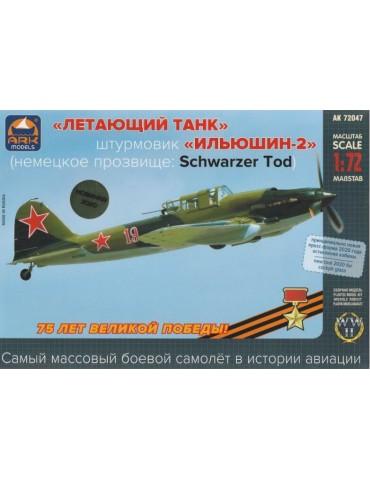 ARK models AK72047 Штурмовик Ил-2 1/72