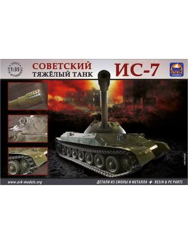 ARK models ARK35011 Тяжелый...