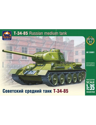 ARK models ARK35001...