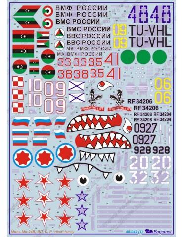 Begemot 48-042 Миль Ми-24В...