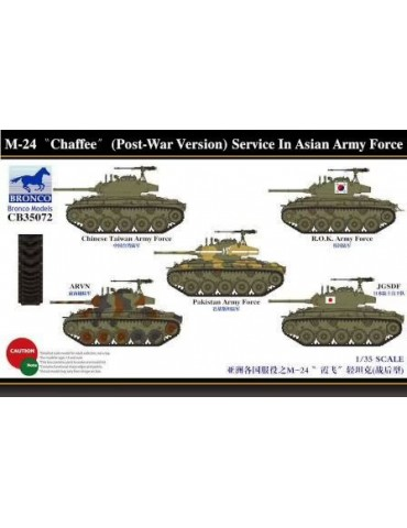 Bronco CB35072 M24 Chaffee (Post-War Version) Service in Asian Army Force 1/35 + дополнение