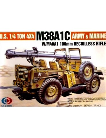 Skybow TP3505 U.S. Army &...