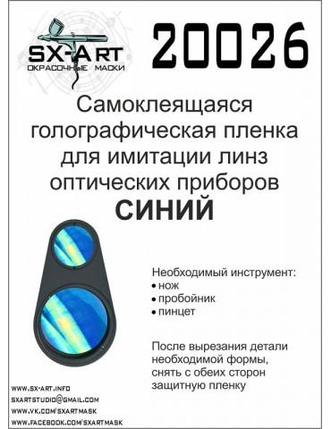 SX-Art 20026...