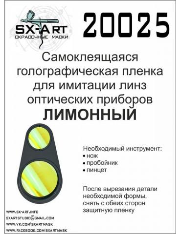 SX-Art 20025...