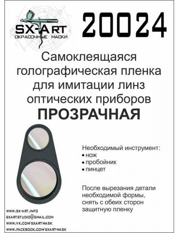 SX-Art 20024...
