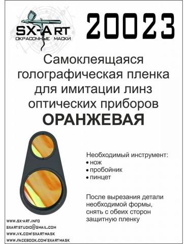 SX-Art 20023...