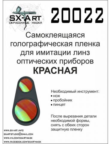 SX-Art 20022...