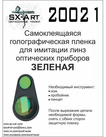SX-Art 20021...
