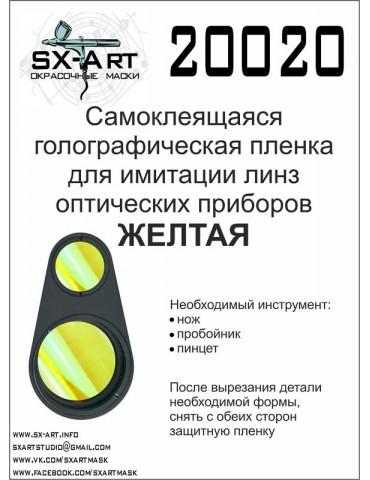 SX-Art 20020...
