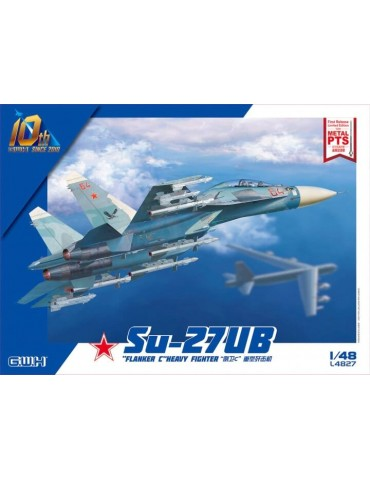 Great Wall Hobby L4827...