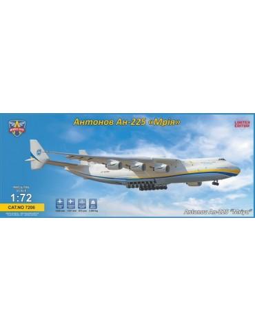 Modelsvit 7206 Антонов...