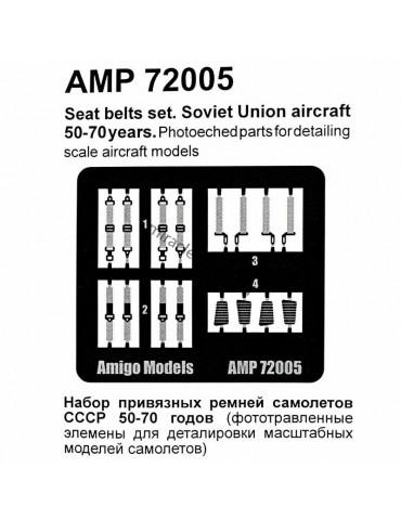 Amigo Models АМP 72005...