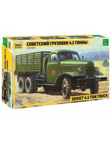 Звезда 3541 Советский...