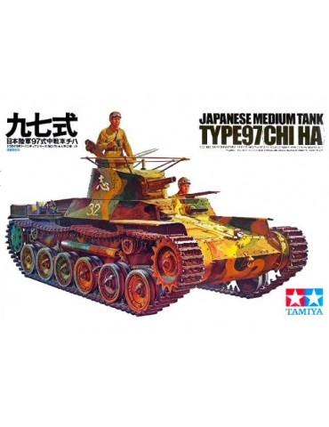Tamiya 35075 Японский...