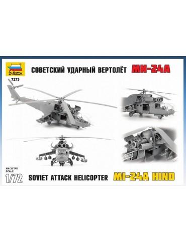 Звезда 7273 Советский...