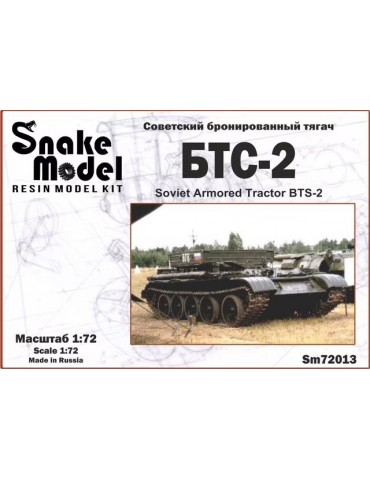 SnakeModel SM72013...