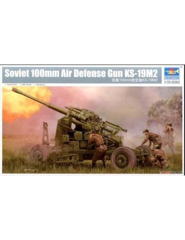 Trumpeter 02349 Советская...