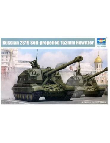Trumpeter 05574 Российская...