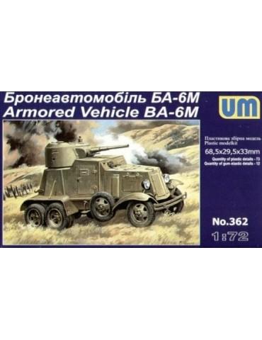 UM 362 Бронеавтомобиль...