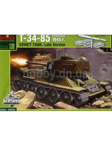 MSD-Maquette MQ 3502 Танк...