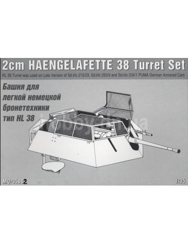 MSD-Maquette MQ 35002 Башня...
