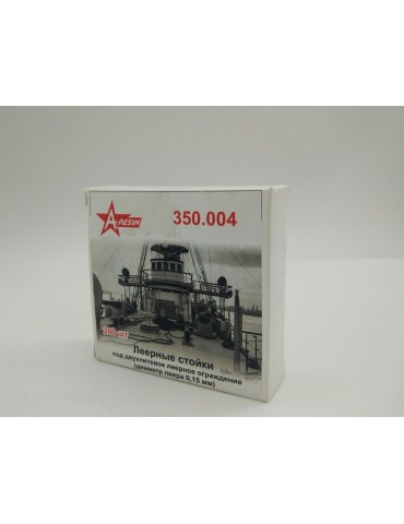A-Resin 350.004 Леерные...