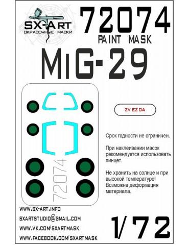SX-Art 72074 Окрасочная...